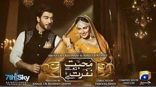 Mohabbat Tumse Nafrat Hai Imran Abbas & Ayeza Khan New Drama Coming Soon