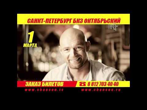 1-го Марта сольный концерт ЖЕКИ в ПИТЕРЕ...