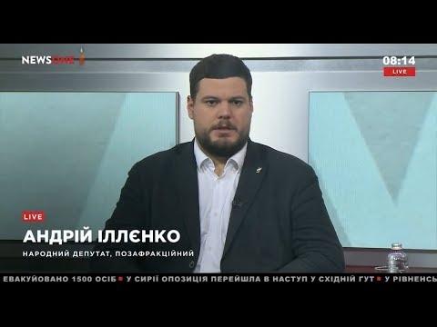 Миротворці в зоні російсько-української війни: чи бути місії на Донбасі. Коментар Андрія Іллєнка