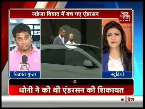 Push gate verdict: Jadeja, Anderson not guilty
