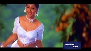 Rachana Banerjee Romantic Song || Chilipiliyenno Chilipiligale || Usire || Kannada