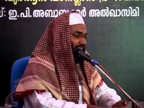 ഭാര്യ - ഭര്തൃ ബന്ധം ഇസ്ലാമില് 2 2 video