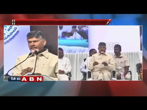 CM Chandrababu Naidu Speech Grama Darshini program in Mangalagiri | Part 2