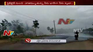 Mission Bhagiratha Water Pipe Line Leak in Adilabad | Telangana | NTV