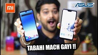 Redmi Note 7 Pro vs Zenfone Max Pro M2 : Honest Comparison!!
