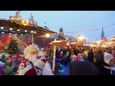 New Year in Moscow. Новогодняя Москва. Красная площадь. Поздравление от Деда Мороза.