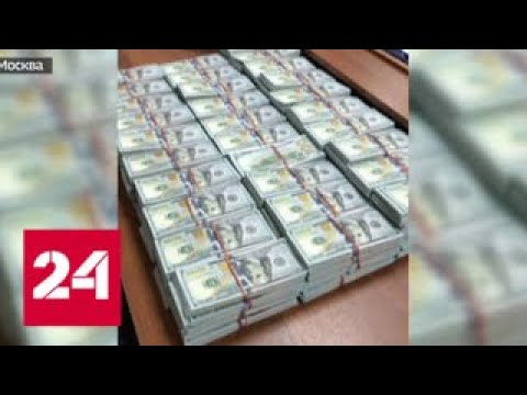 Несметные богатства Захарченко всплывают у его родственников - Россия 24