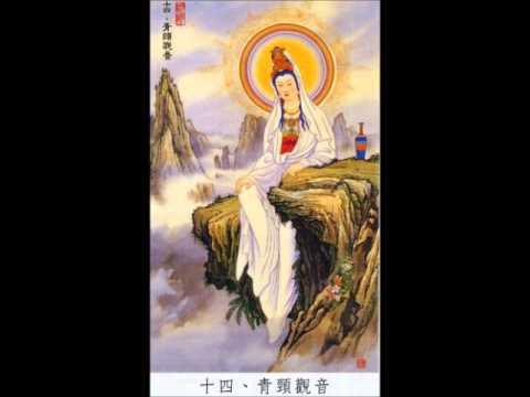 Trì Giới Ba La Mật (Lục Độ) (Trích Từ Phật Học Phổ Thông)