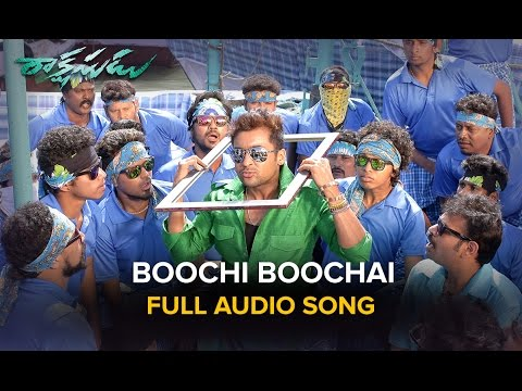 Boochi Boochai | Full Audio Song | Rakshasudu