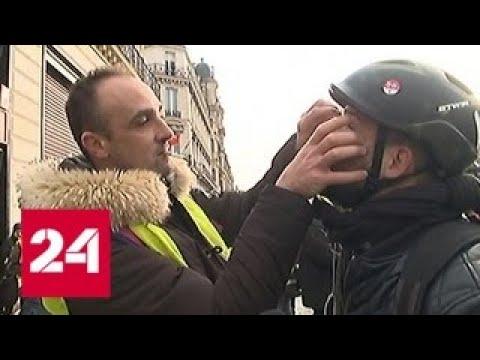 Корреспондент ВГТРК в прямом эфире попал под слезоточивый газ - Россия 24