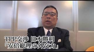 加藤清隆の新聞クローズアップ〜TPP交渉日本勝利!安倍総理の外交力〜【151109】