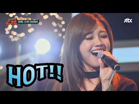 (Engsub) Jung Eun-ji ♪ '2016 for her lover' Sugarman  Ep.19
