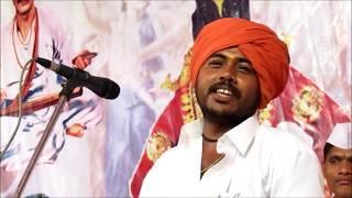 Download Chandrakant Khalekar Maharaj Kirtan (मो:9881850782). 3Gp Mp4