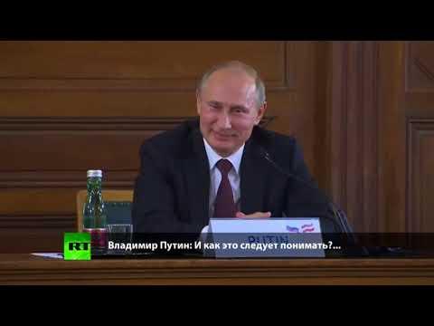 Путин: ляпы и смешные моменты