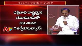CM KCR Excellent Answers at India Today Conclave South 2018    Hyderabad