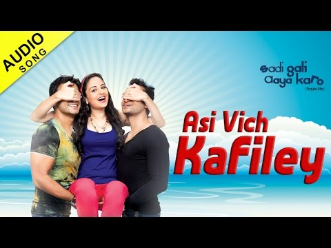 Asi Vich Kafiley - Javed Ali - [sadi Gali Aaya Karo] [full Song] video