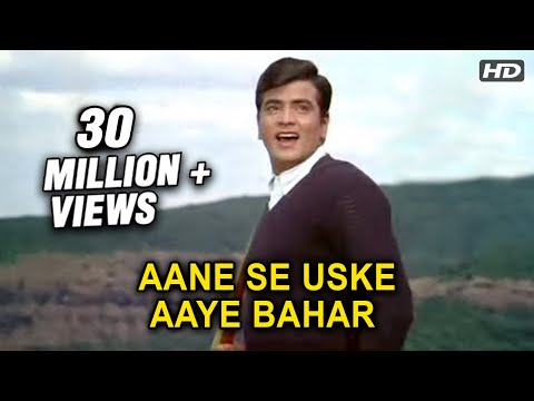 Aane Se Uske Aaye Bahar - Mohammed Rafi Cult Classic Super Hit Song - Jeene Ki Raah video