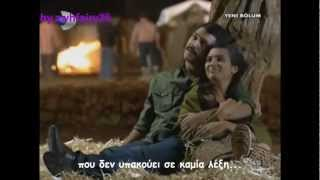 Asi&Demir-Bir Asi ask (greek subs)