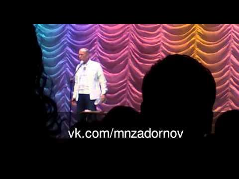 Михаил Задорнов в Перми 25.04.12 Большой зал филармонии