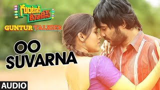 Oo Suvarna Full Song (Audio) ||