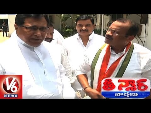 Jana Reddy Holds CLP Meeting As Discontent Brews Among T Cong Leaders | Teenmaar News