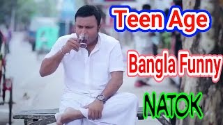 Teen Age 2017 Bangla Full Comedy Natok By Mishu Sabbir