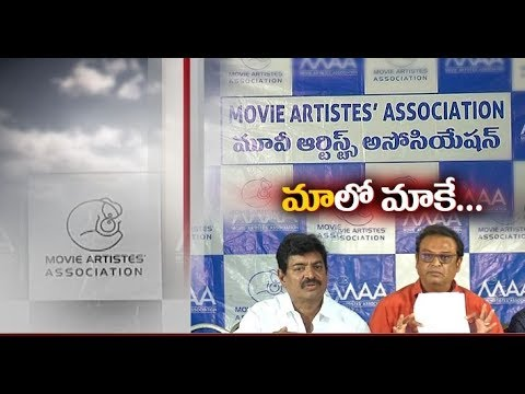 Telugu Movie Artist Association split over alleged misappropriation