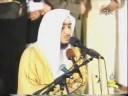 Wajib Dengar!!  Bacaan al-Quran yang menggegarkan jiwa oleh syeikh Fahd Al-Kanderi
