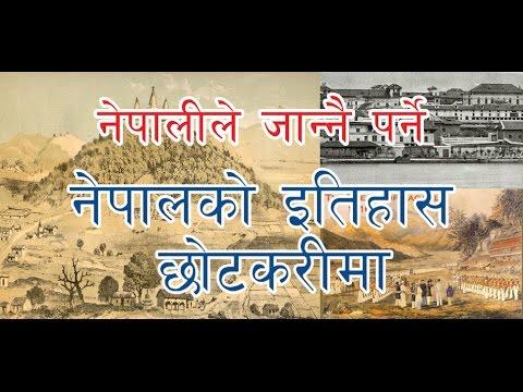 हरेक नेपालीले जान्नै पर्ने प्राचिन नेपालको इतिहास | True History of Nepal