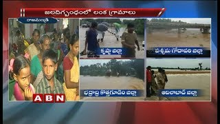 Boat Mishap at East Godavari District - flood victims appeals govt aid - netivaarthalu.com