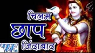 Chilam Chap jindabad full remix DJ song Bhojpuri ka super hit gana