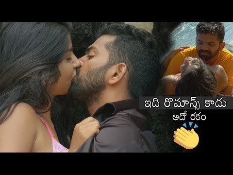 Moni Movie Theatrical Trailer | Telugu Cinema Latest Trailer and Teasers | Daily Culture