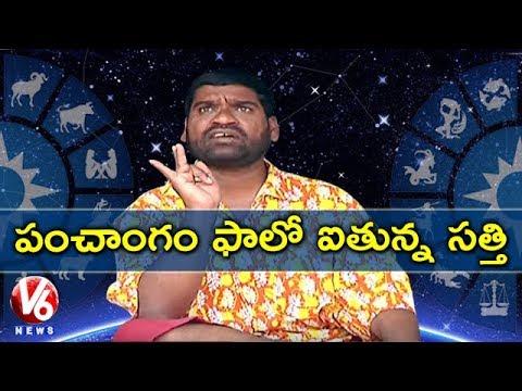 Bithiri Sathi On Ugadi Prediction 2018   Satirical Conversation With Savitri   Teenmaar News