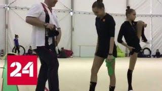 В Испании стартует чемпионат Европы по художественной гимнастике - Россия 24