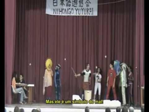 Tsuki no Monogatari (2/3)