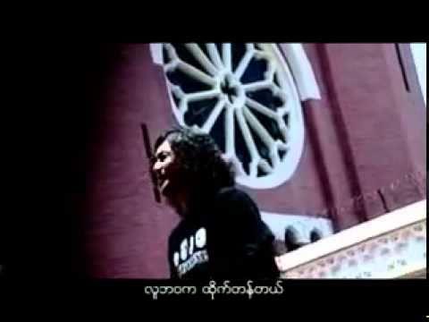 Naw Naw - Lu Thar Tine.mp4 video
