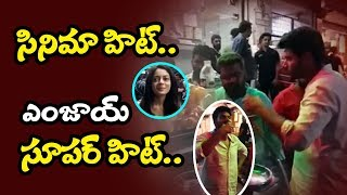 Sundeep Kishan Ninu Veedani Needanu Nene Movie Team in Hyderabad Metro Train | Anya Singh