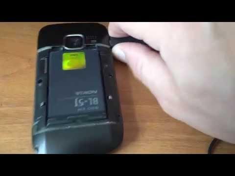 Прошивка Nokia C3-00, RM-614