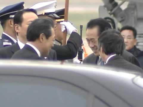 Japanese Prime Minister Naoto Kan Seoul arrival