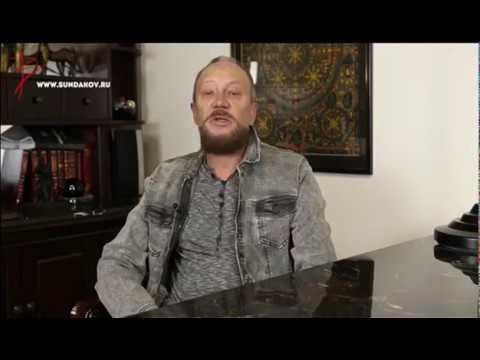 Кто такие Славяне. В.В.Сундаков.