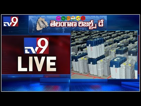 Telangana Election Counting || Telangana Election Results 2018 - TV9