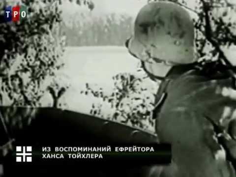 Документальный фильм Брестская крепость