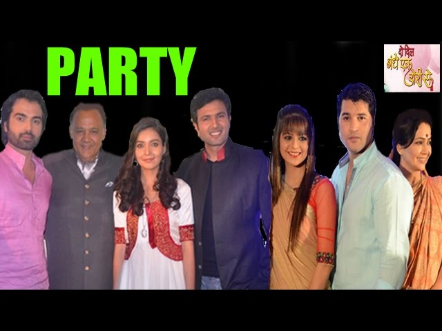 Do Dil Bandhe Ek Dori Se : Cast throw a Get-together PARTY on the Set | 31st July 2014 FULL EPISODE
