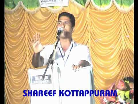 Muslim League Palat Shareef Kottappuram Comedy Speech 1 video