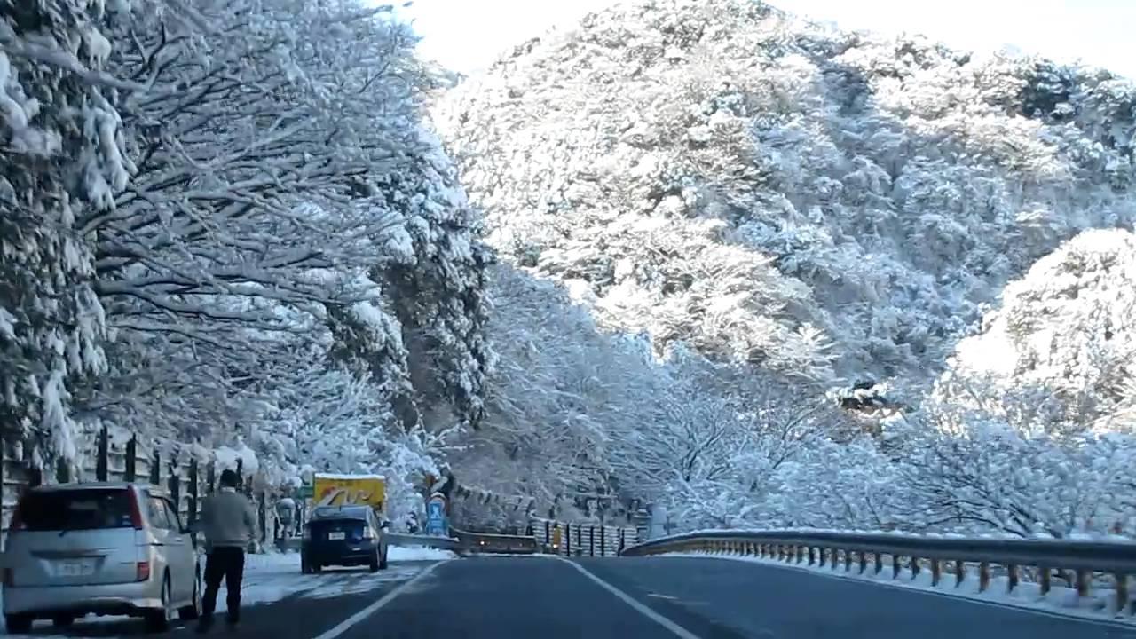 Pass Hakone Japan Mountain Pass Japan