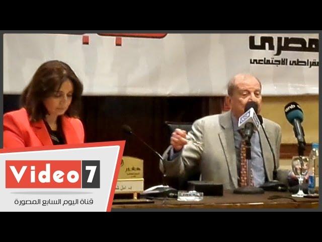 المصرى الديمقراطى: نشجع الشباب على دخول انتخابات البرلمان القادمة