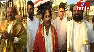 Political Leaders  Visits Tirumala | after Elections 2019 | hmtv