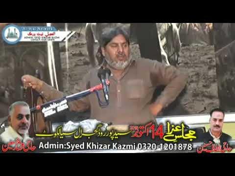 Zakir Liaqat Smandwana 14oct 2018 gujral sialkot