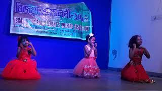 Aay re chute aay - Perfomed by anupriya barua, srija pandey & sritama acharya