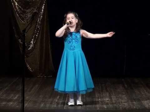 Скачать песню мои детские желания